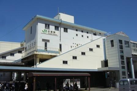 tsujido5-021.JPG