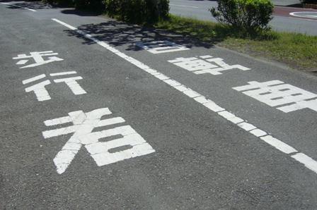 tsujido5-034.JPG