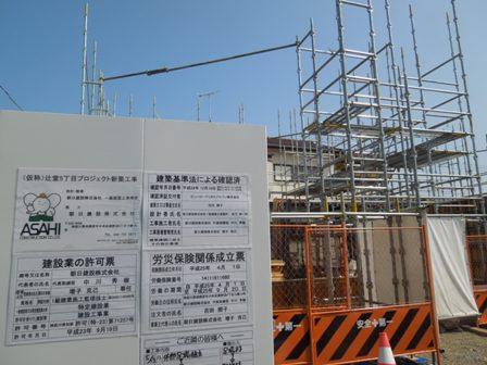 tsujido5-058.JPG