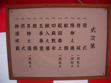 tsujido5-004.jpg